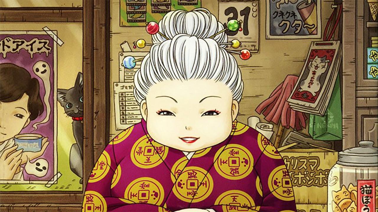 Fushigi Dagashiya Zenitendou