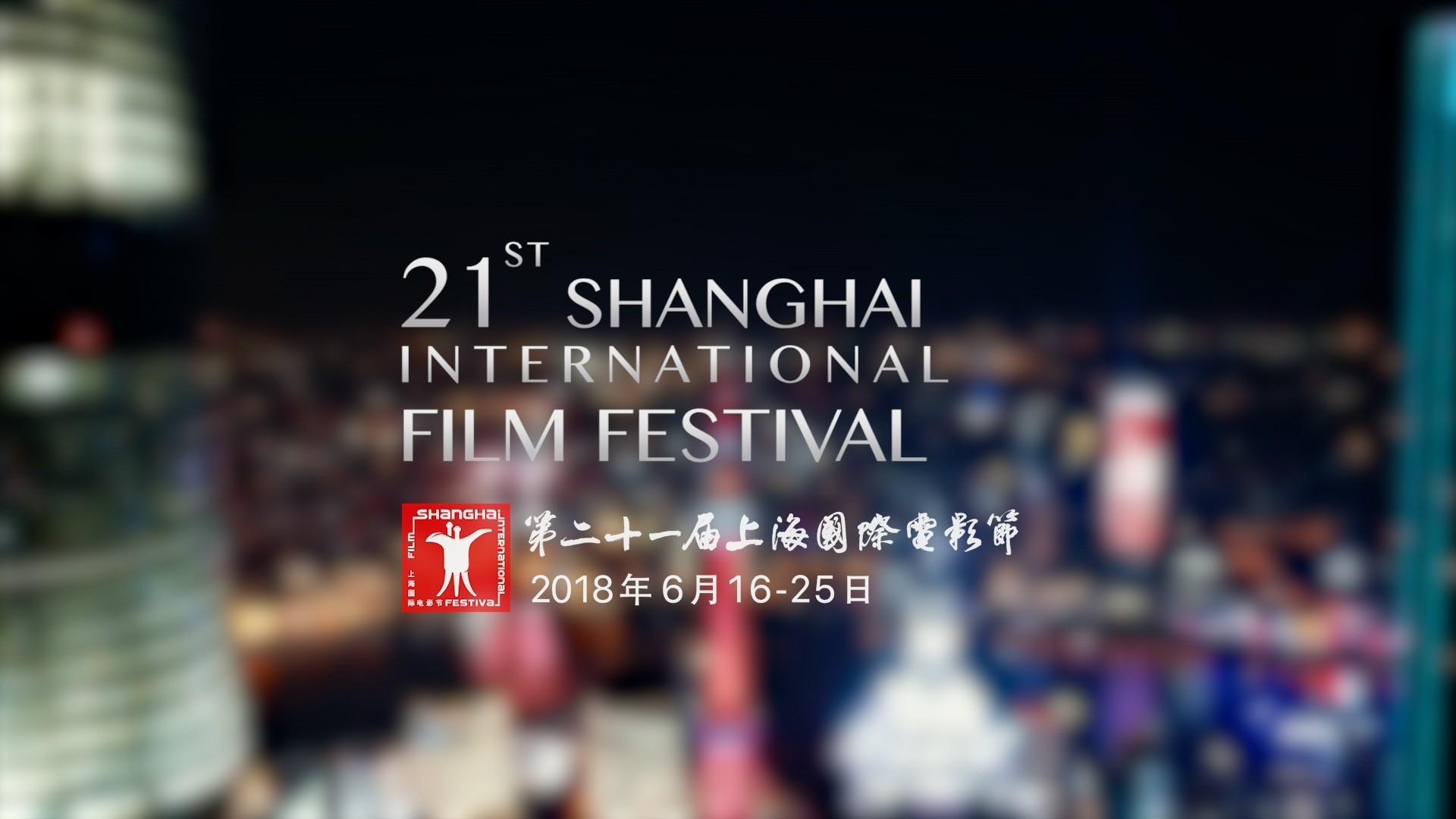 sangay uluslararasi film festivali seyrederiz 1