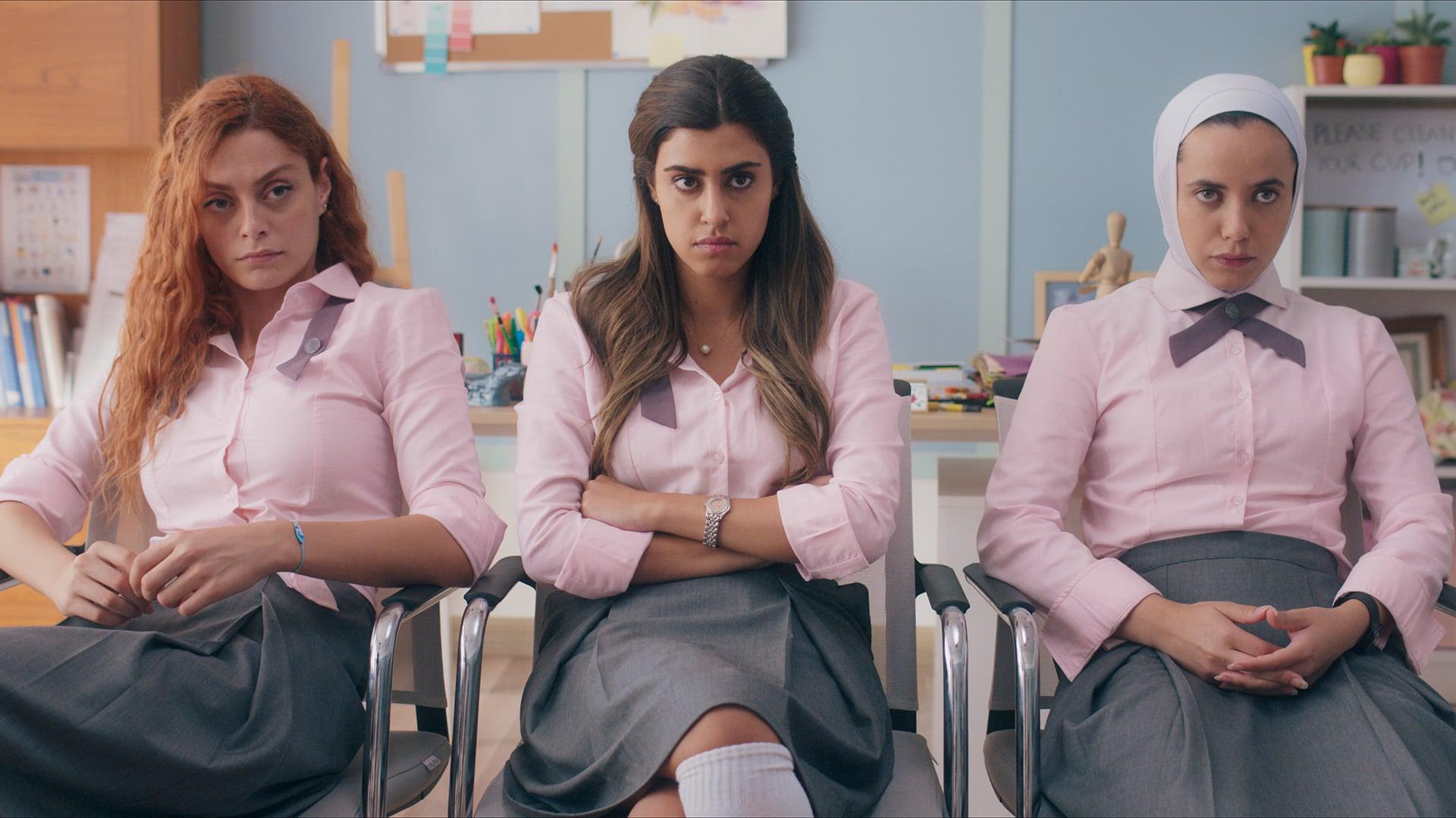 AlRawabi School For Girls Season 1